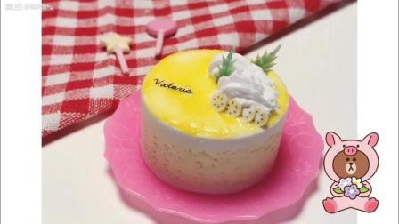芒果香蕉奶油粘土蛋糕分享
