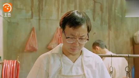 广东烧鸭的正确吃法 以及偷师高招 笑死我了