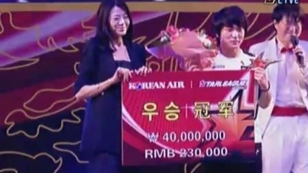 2010 大韩航空OSL 总决赛 Jaedong vs Flash 第四场 星际争霸经典比赛回顾