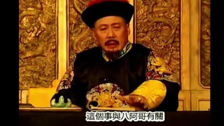 耿直隆科多告诉康熙: 俺六叔佟国维要我支持八爷当太子