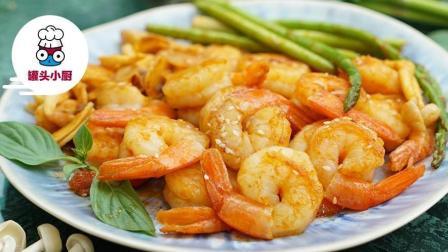 罐头小厨 第三季 10分钟上桌的异域风情菜 泰式炒虾仁