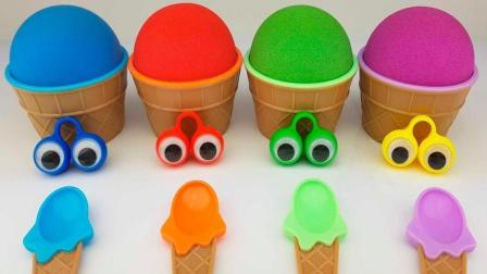 趣味太空沙冰淇淋儿童益智玩具, 比起彩虹豆豆冰淇淋你更喜欢哪个