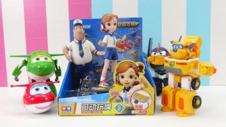 超级飞侠金宝与安琪可动玩偶手办系列玩具