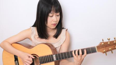 陪你练琴 第35天 南音吉他小屋 吉他基础入门教学教程
