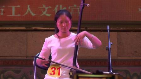 汝州市曲剧团, 王小姣曲胡独奏《大起板》, 美女拉得太投入了!