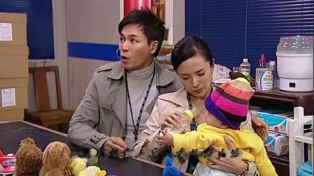 古灵精探B:怪不得众人今天怪怪的,原来夫妻俩竟把宝宝带在身边