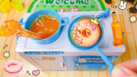 迷你厨房做甜品美食过程, 自制无硼砂果酱甜甜圈史莱姆, 太有趣了