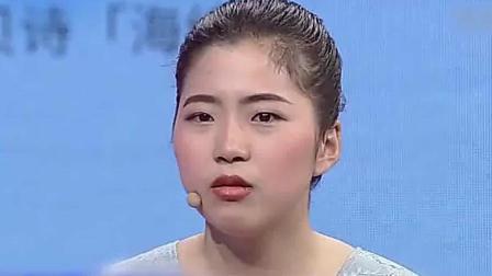 两人领证后都不满意对方表现, 闹上节目离婚, 涂磊却说女方不对