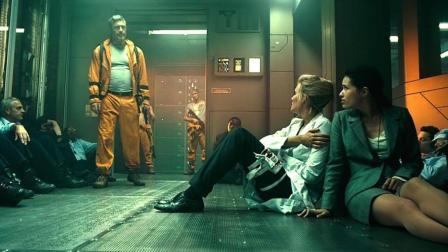 总统女儿去太空监狱, 结果却被500名重刑犯劫持! 速看科幻片《太空一号》