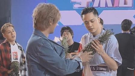 这就是对唱:罗志祥又玩水果梗,为了抢人到处发凤梨,套路太深!
