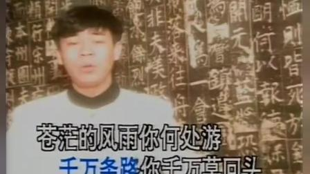 老音乐: 中华民谣