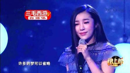 2018央视全球中文音乐榜上榜歌曲《我不想说》演