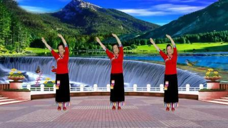 广场舞《我的九寨》编舞:惠汝