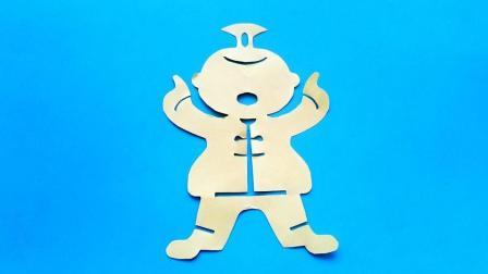 儿童剪纸小课堂: 剪纸吉祥娃娃, 动手动脑, 一学就会