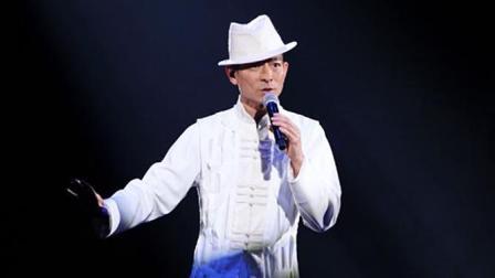 神秘女嘉宾助阵刘德华演唱会, 一首《没有人可以像你》令全场尖叫!