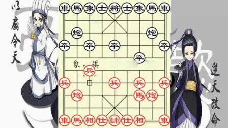 象棋大课堂: 十大经典对决之六, 洪智先胜许银川!