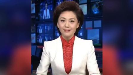 46岁央视最美女主播海霞近照 老公背景十分强大 16岁女儿亭亭玉立