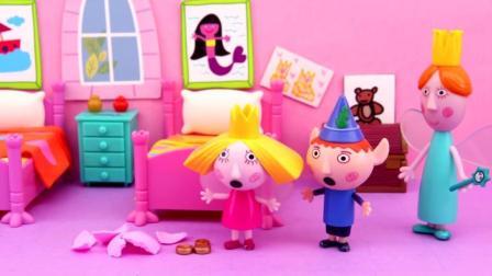 班班和莉莉的小王国 双胞胎姐妹把莉莉的存钱罐弄坏了