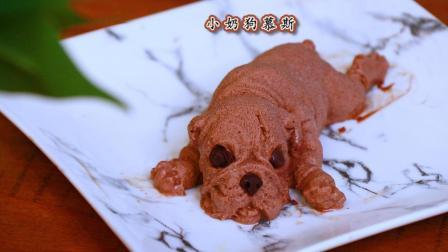 一分钟学做网红小甜品—小奶狗慕斯