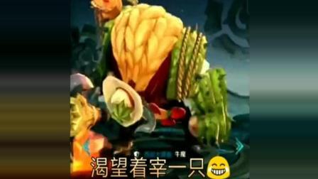搞笑王者荣耀搞笑王者荣耀: 小乔与周瑜的爱情, 被财富打败!