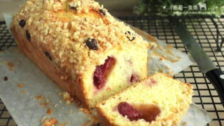 食物調理機做蛋糕~酥粒   草莓乳酪磅蛋糕