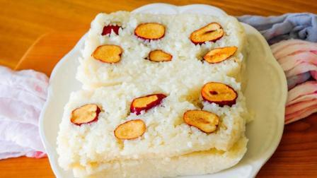 北京小吃糯米切糕的正宗做法, 软糯香甜, 正是儿时的味道