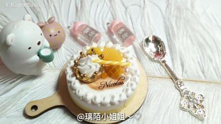 菠萝风暴~纸粘土蛋糕