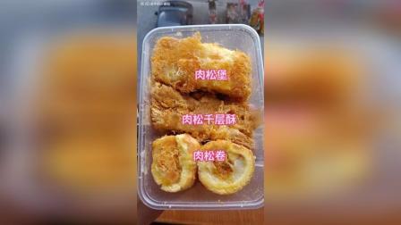 南京的杨记千里酥 红豆卷 肉松卷 肉松堡