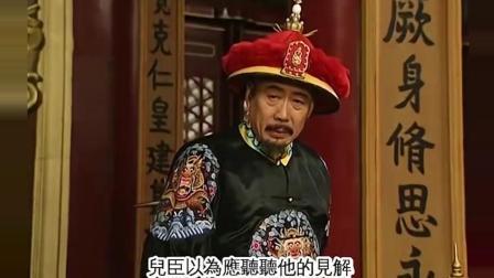 雍正王朝之四爷的套路: 大将军王换陕甘总督, 老十四中计了