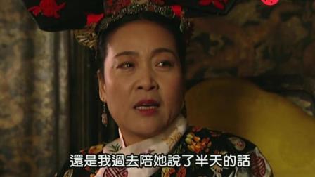 雍正王朝: 四爷与母后商量举荐十四爷抚远大将军, 亲兄弟貌合神离