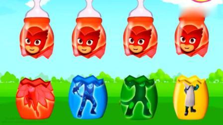 亲子丨益智: 3D瓶子拼图玩具 一起来拼图吧 育儿色彩启蒙