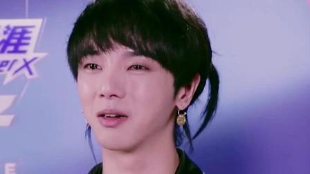 华晨宇吴青峰因哭生情, 两人从普通朋友变成好友的过程【明日之子】