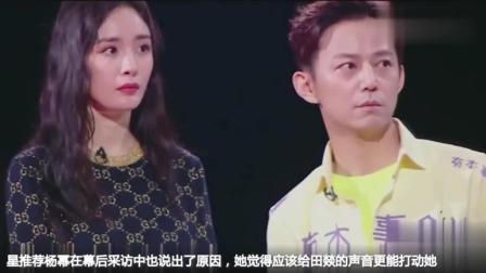《明日之子》惹争议, 华晨宇泪眼直呼不公平, 杨幂无语何炅落泪!