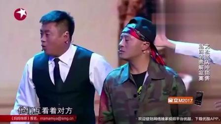 赵四 宋晓峰罕见同台演小品, 全程爆笑, 看完承包你的笑点!