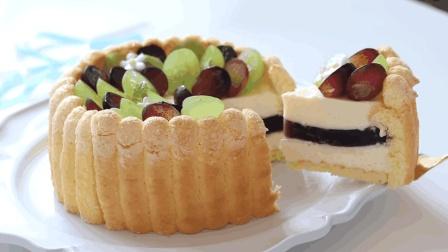 美味的葡萄夏洛特蛋糕, 夏季时令水果甜点