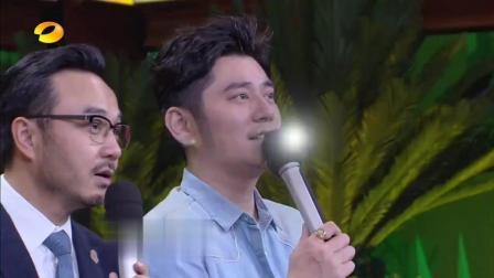 大戏精  天天兄弟挑战周迅为《我们诞生在中国》配音