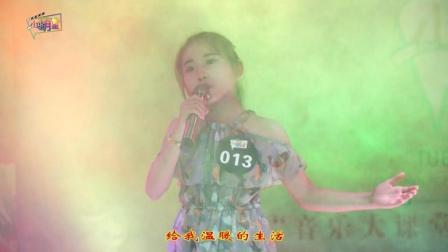厉害了! 9岁女孩翻唱《酒干倘卖无》秒杀评委, 唱哭全场!