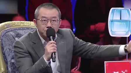 涂磊老师以毒舌出名 在他嘴下谁也顶不住3分钟