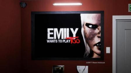 【小握解说】握哥又开始给人取名儿了《艾米丽玩闹鬼2》第1期