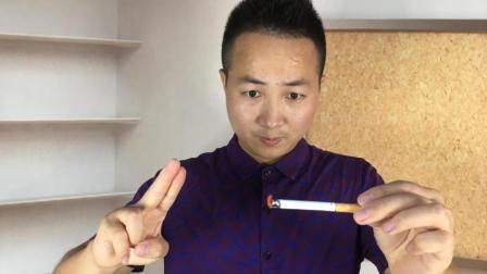 魔术教学 香烟自动点燃 简单易学 学会后骗朋友玩玩