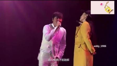 孙楠演唱会, 谭晶临时被拉上台演唱《美丽的神话》完全的实力碾压