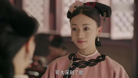 《延禧攻略》魏璎珞被嚣张贵人刁难 结果她淡定装傻充愣!