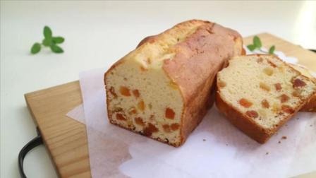 杏肉橘子奶油磅蛋糕, 做法简单, 不用打发, 大人孩子都喜欢吃!