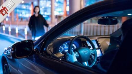 温州乐清女孩乘顺风车遇害 如何安全搭乘网约车 这本指南请打卡
