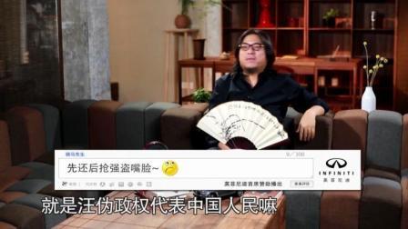 日本人占领上海租界后嫌弃英美虚伪,又把租界还给了中国
