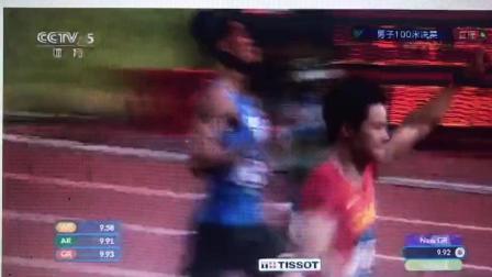 职业生涯重大突破! 亚运会男子百米飞人大战苏炳添夺冠