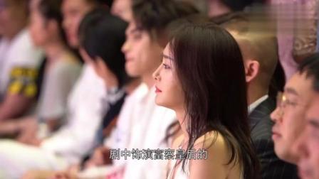 秦岚生日会现场, 成为全场瞩目的焦点, 我富察皇后就是那么优秀!