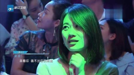 《画心》还能这样唱, 摩登兄弟刘宇宁真是有实力