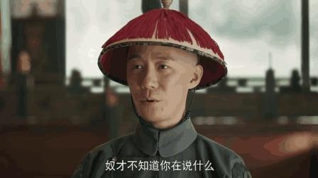 袁春望原来有这样一段过往, 整部剧最强攻略获得者是他, 太狠!