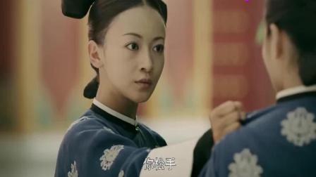 延禧攻略: 璎珞听见其他宫女说贵妃薨逝, 高家二位小姐也跟随而去